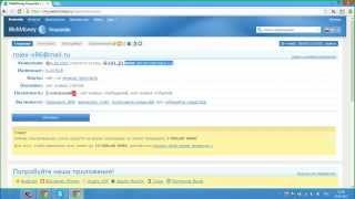 Как заработать в соц сетях׃ ВКонтакте, Твиттер, Ютуб на бирже Webartex.