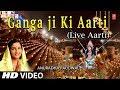 मकर संक्रांति २०१८  I Ganga Aarti live from Haridwar I ANURADHA PAUDWAL I Maa Ganga Poojan Live