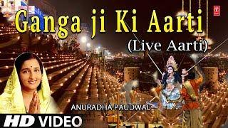 Ganga Dussehra 2019 I Ganga Aarti live from Haridwar I ANURADHA PAUDWAL I Maa Ganga Poojan Live