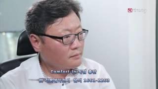 컴포트인 소개 Arirnag TV  - Comfort-in Introduction Arirnag TV