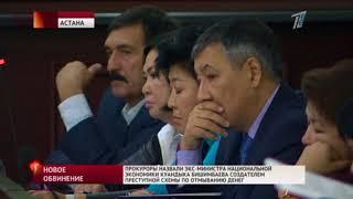 Кривонос: СБУ и все силовики в курсе коррупционных схем \