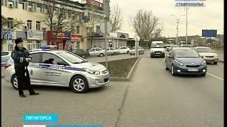 В Пятигорске штрафовали за тонировку автомобилей(Тонированные стекла опасны, в первую очередь, для самих водителей таких автомобилей. Человек просто не..., 2015-12-16T12:06:54.000Z)
