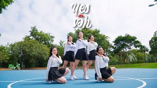 "TWICE (트와이스) - ""YES or YES"" Dance Cover by MONOCHROME"