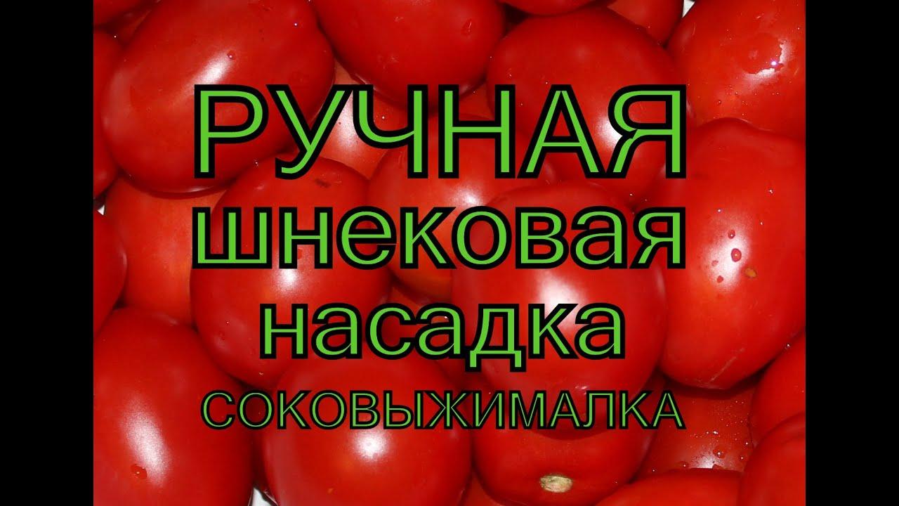 Allbiz ▻ крупнейший b2b рынок украины, договорные цены. Предложения о продаже и покупке соковыжималок механических не только в украине, но и во всем мире!