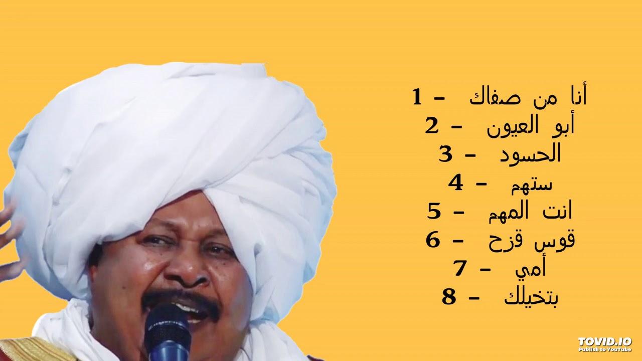 Download Kamal Tarbas    من صفاك