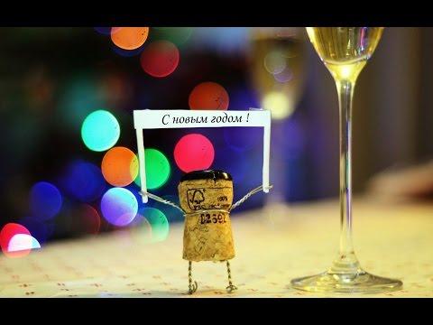 Лайфхаки для нового года, как пить и не пьянеть