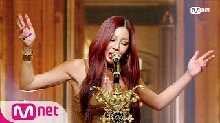Download [Jessi - What Type of X] Comeback Stage   #엠카운트다운   M COUNTDOWN EP.702   Mnet 210318 방송
