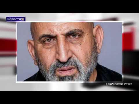 Новости Западной Армении  09-11-2020