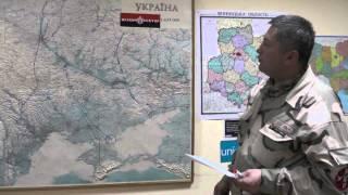 видео Звернення до губернатора щодо можливої військової агресії