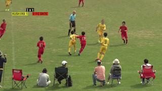 第29回 夕張メロン旗争奪少年サッカー2017決勝