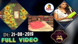 Navya Full Episode | 21 08 2019 | Navya | Vanitha TV