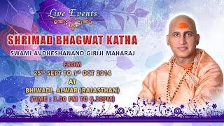 Bhiwadi-Alwar, Rajasthan (29 September 2014) | Shrimad Bhagwat Katha | Avdheshanand Giriji Maharaj