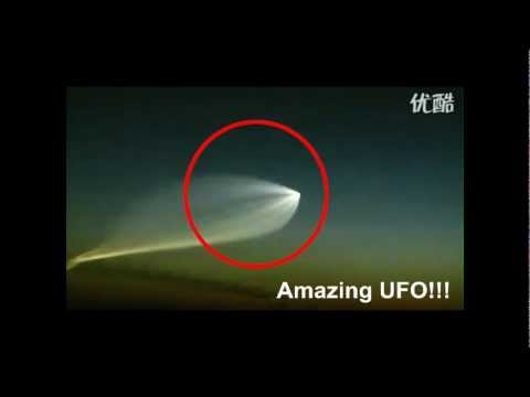 UFO Crash Over Seoul Airport - 2012 Most Amazing UFO Sightings