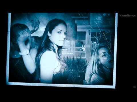 Фильм Скауты против зомби (2015) смотреть онлайн в хорошем