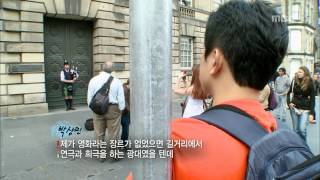 Travel the world - Park Sang-min, Scotland(1) #03, Royal Mile, 박상민, 스코틀랜드(1) 로열