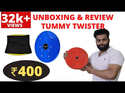 Unboxing & Review of Tummy Twister | Fitness Hour | Vinay Kumar