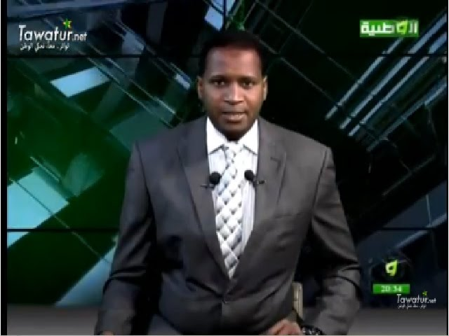 مسائية قناة الوطنية 29.04.2017- محمذن ولد بلال