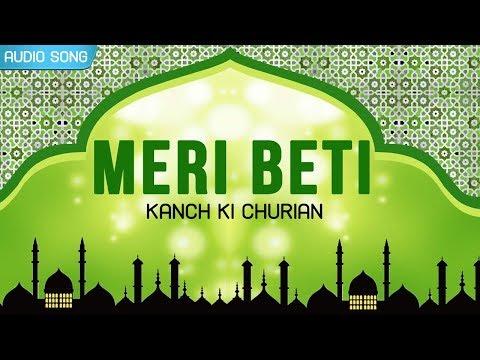 Meri Beti   Chhote Babu Qawal Latest Qawwali   Bengali Latest Qawwali   Gathani Music