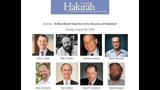 Hakirah Seminar with Guest Scott Shay