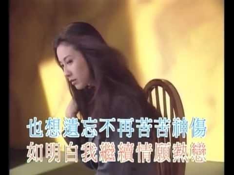 梁雁翎 ANNIE LEUNG《情長路更長(國)》Official 官方完整版 [首播] [MV]