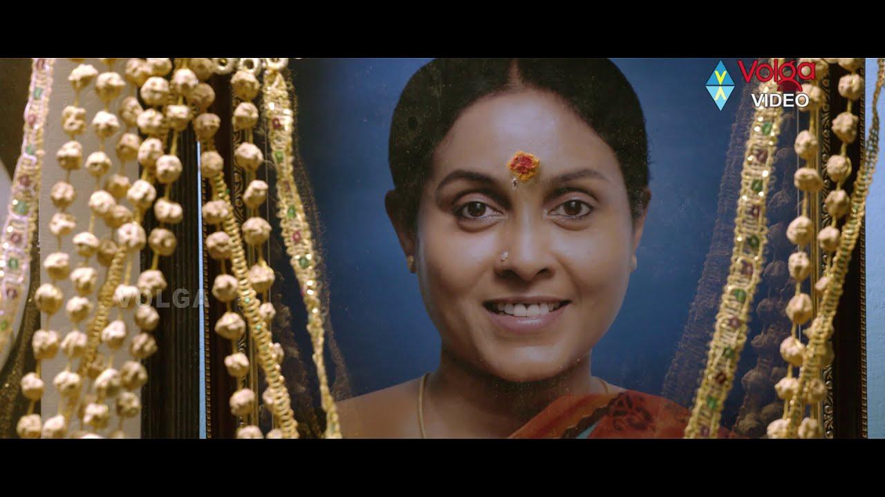 Download Amma Amma Song | Raghuvaran B.tech Movie | Dhanush, Amala Paul | #telugumoviemixture