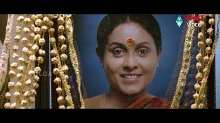 Amma Amma Song | Raghuvaran B.tech Movie | Dhanush, Amala Paul | #telugumoviemixture