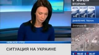 Новости Харьков 8 апр 2014 В Харькове, ведется антитеррористическая операция(, 2014-04-08T17:20:28.000Z)