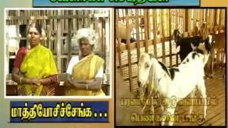 Pon Vilaiyum Bhoomi 24/02/2015 Part-I