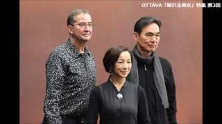 インターネットラジオ「OTTAVA」 オペラ「眠れる美女」特集 第3回(11月...