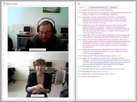 6-03-2013 - Жизнь инвалидов по слуху. Проблемы и пути их решения