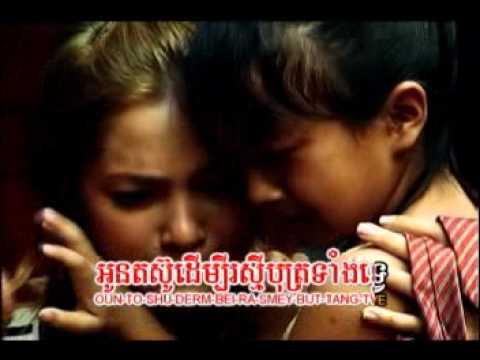 U2-15-01-Chom nong bram broka-Sokun Kanha
