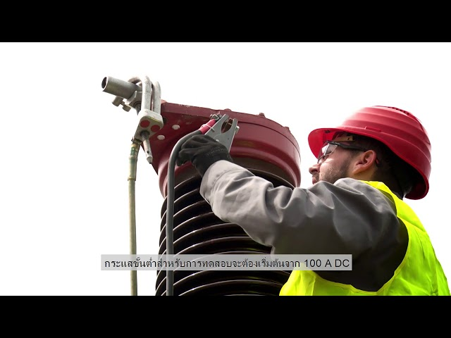 Circuit Breaker Testing - Thai Subtitle | DV Power