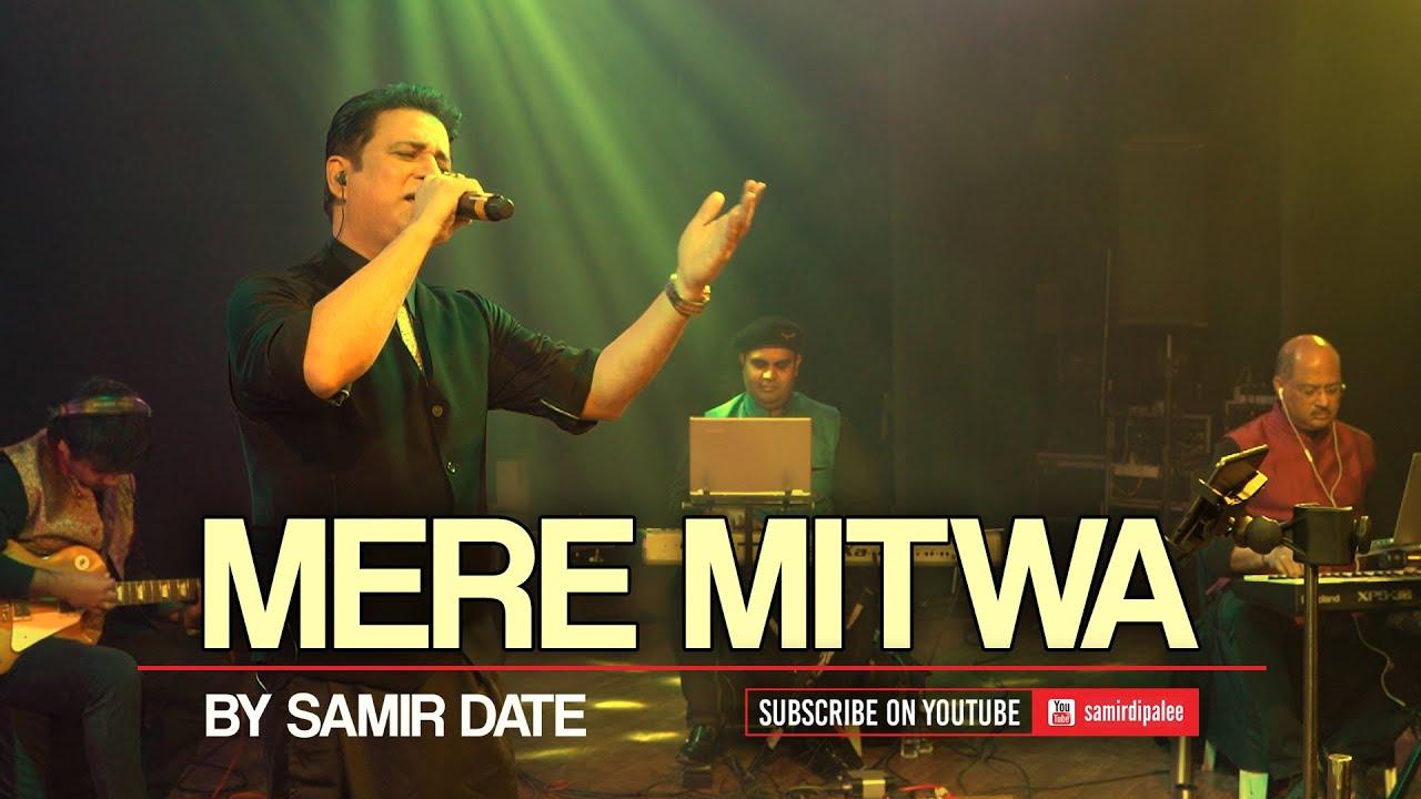 Download Mere Mitwa Mere Meet Re   Samir Date sings emotional Rafi classic   Live Concert for IAAC Canada