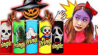 프링글스를 먹으면 유령이 나타난대요!!프링글스 유령 할…