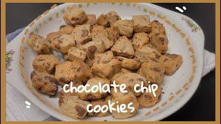 달달꼬소한 에어프라이어 초코칩 쿠키 만들기  | How…