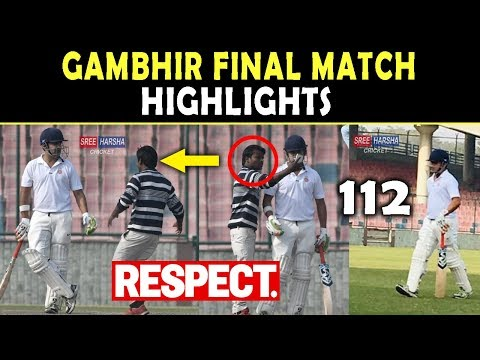 Gambhir Last Match Full Highlights | Final walk | Guard of Honour | Fan touches gambhir feet