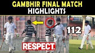 Gambhir Last Match Full Highlights   Final walk   Guard of Honour   Fan touches gambhir feet