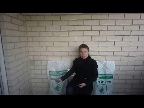 Клетки для перепелов. perepelinaya-ferma.com - YouTube