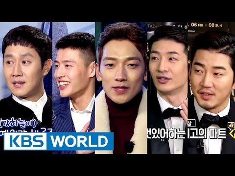 Entertainment Weekly | 연예가중계 - G.O.D, Rain, Kang Haneul [ENG/中文字幕/2017.01.16]