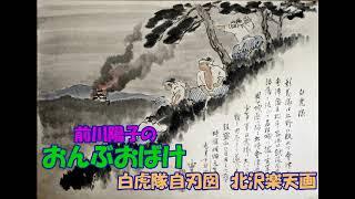昭和47年10月11月度 新譜ダイジェスト(1) DH-4710 -1 TV(H)-4 横山隆一作詞 三保敬太郞作曲 前川陽子 (SKLB 5925) サンプルレコ-ド。