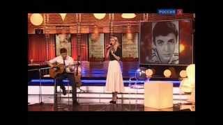 """Полина Гагарина """"Нет, не любил он"""""""