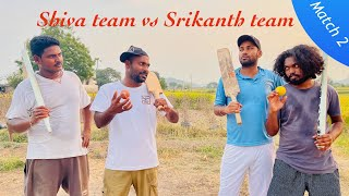 Village Cricket match -2 | Shiva vs Srikanth | 5 match series | village ipl | my village show vlogs