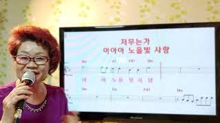 야탑2영상수업 룰루랄라~~~ 김동화노래강사,20,11,…
