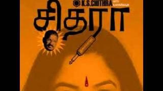 K.S. Chithra - Kaiyudo Ennai