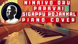 Ninaivo Oru Paravai   Piano Cover   Sigappu Rojakkal   Maestro Ilaiyaraaja   Adithyha Jayakumar