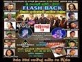 Flash Back - Live At Sri Parakum Night Parakandeniya 2015 - Full Show video