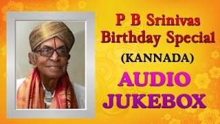 P.B. Srinivas Kannada Hit Songs Jukebox | Birthday Special | Kannada Old Songs