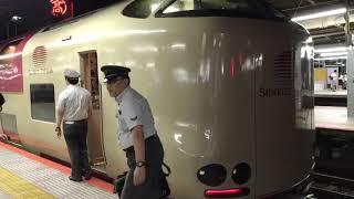寝台特急サンライズの車掌さん @横浜駅