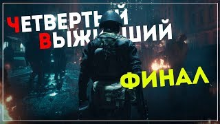 Пройдено! ● Resident Evil 2 [Remake 2019] 4th Survivor #2