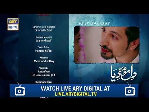 Dil Mom Ka Diya Episode 25 ( Teaser ) - ARY Digital Drama thumbnail